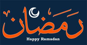 ramadan-2007