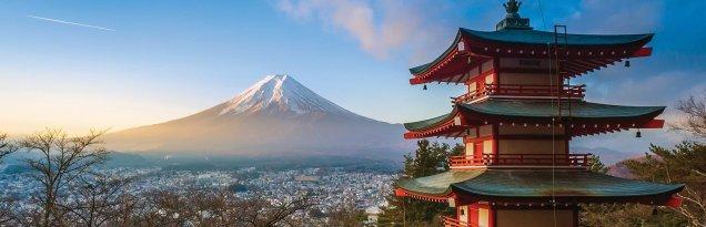 Japan-Landing_banner_3.jpg.1600x565_q85